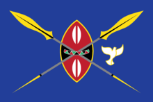 220px-Kenya_presidential_standard_UHURU_KENYATTA